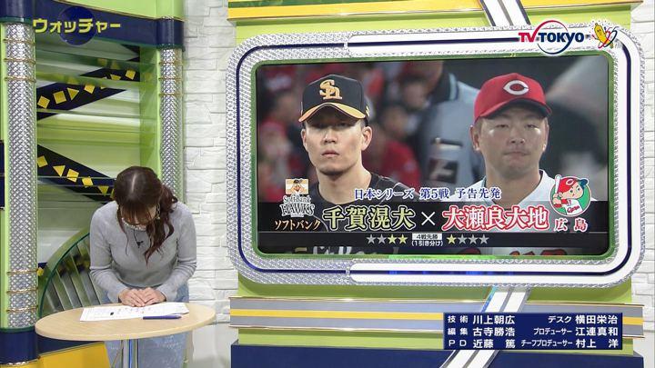 2018年10月31日鷲見玲奈の画像05枚目