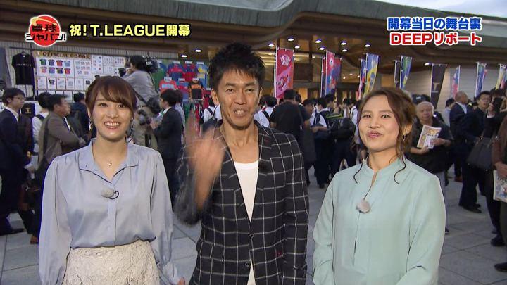 2018年11月03日鷲見玲奈の画像06枚目