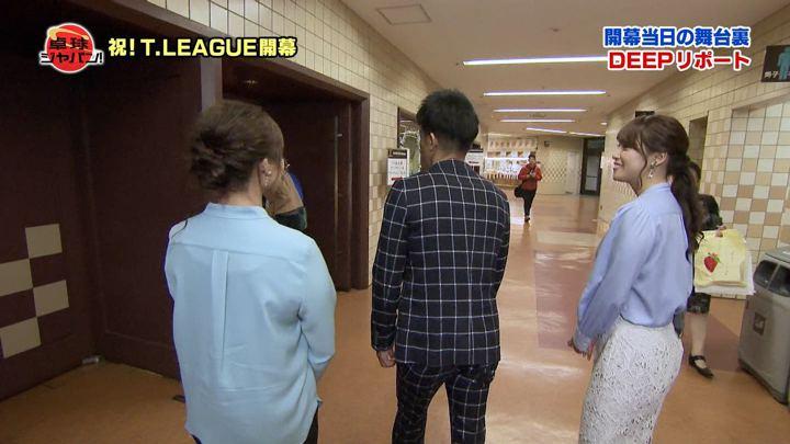 2018年11月03日鷲見玲奈の画像07枚目