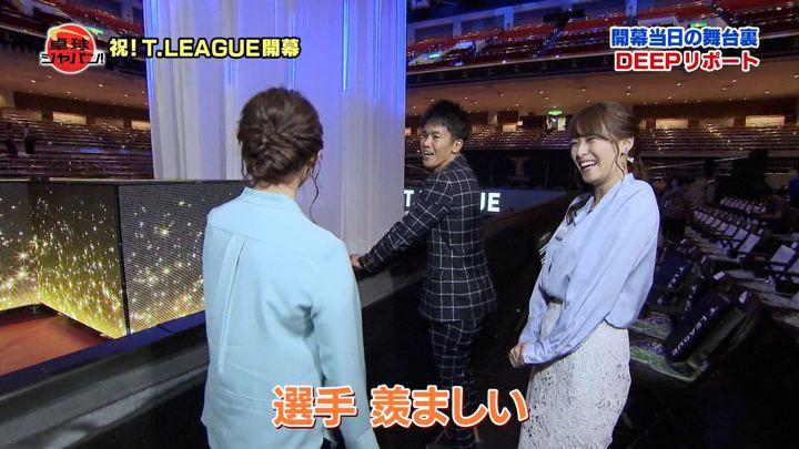2018年11月03日鷲見玲奈の画像09枚目