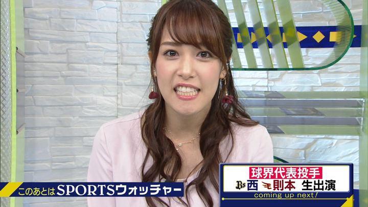2018年11月03日鷲見玲奈の画像22枚目