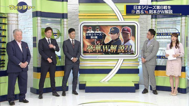 2018年11月03日鷲見玲奈の画像23枚目
