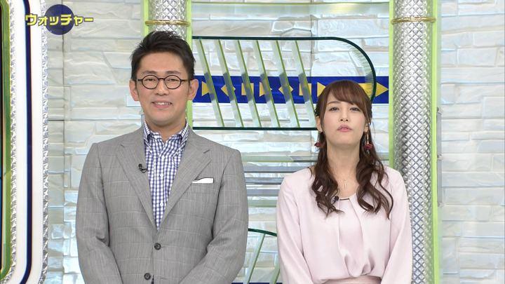 2018年11月03日鷲見玲奈の画像24枚目