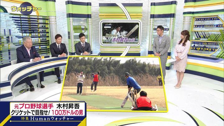 2018年11月03日鷲見玲奈の画像26枚目
