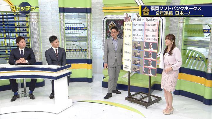 2018年11月03日鷲見玲奈の画像31枚目