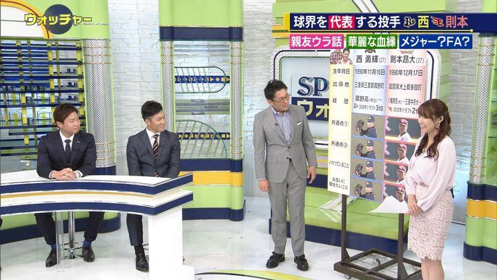 2018年11月03日鷲見玲奈の画像34枚目