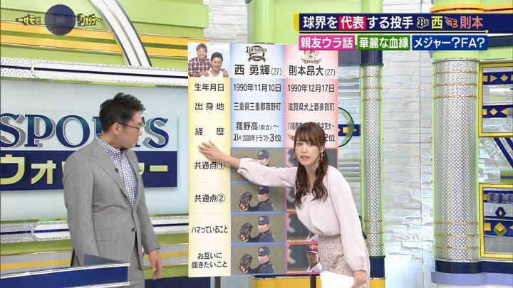 2018年11月03日鷲見玲奈の画像35枚目
