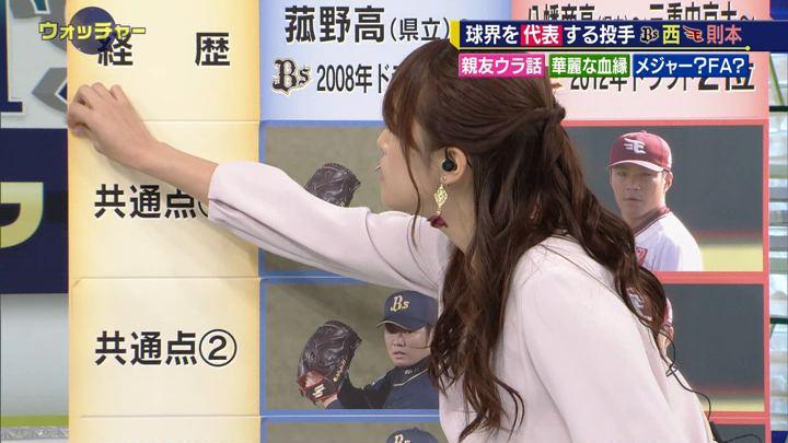 2018年11月03日鷲見玲奈の画像36枚目