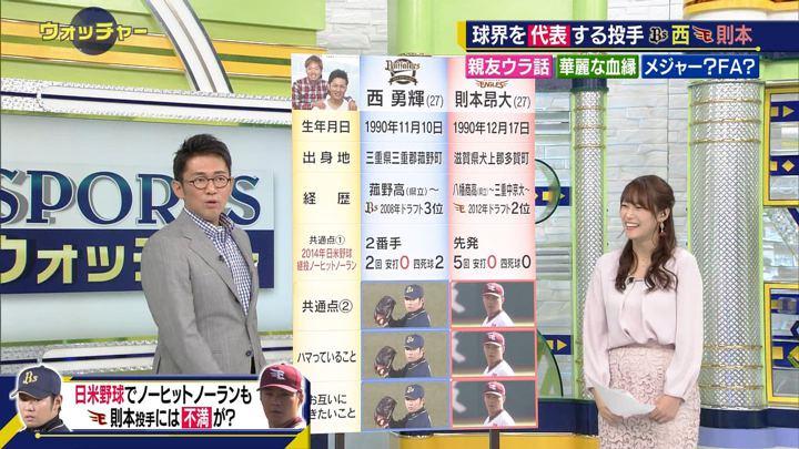 2018年11月03日鷲見玲奈の画像37枚目