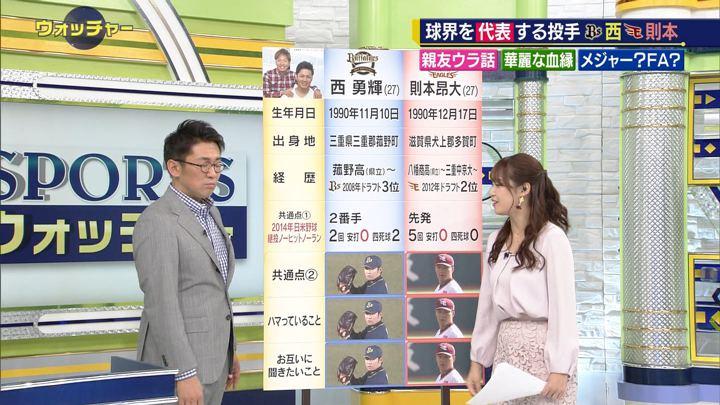 2018年11月03日鷲見玲奈の画像38枚目