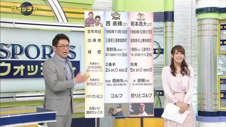 2018年11月03日鷲見玲奈の画像45枚目