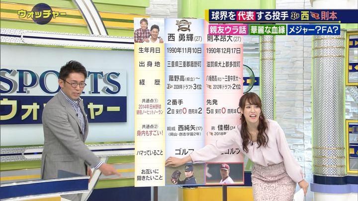 2018年11月03日鷲見玲奈の画像46枚目