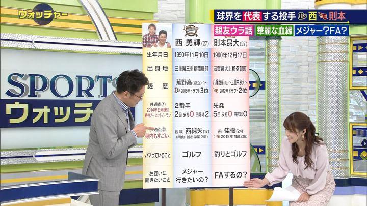 2018年11月03日鷲見玲奈の画像48枚目