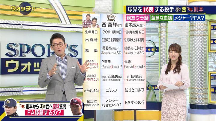 2018年11月03日鷲見玲奈の画像49枚目