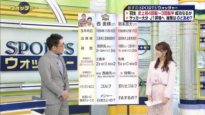 2018年11月03日鷲見玲奈の画像51枚目