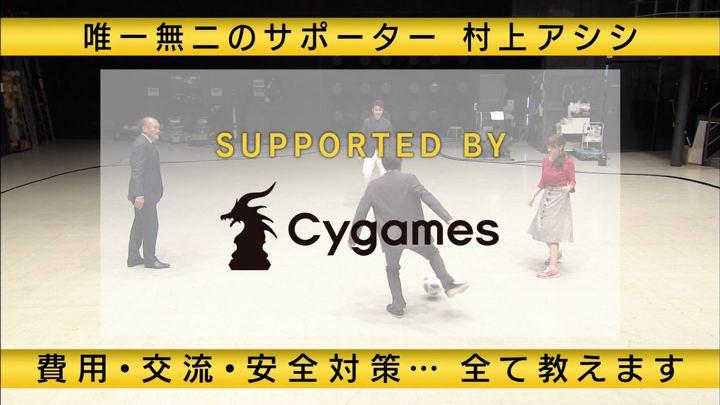 2018年11月03日鷲見玲奈の画像55枚目