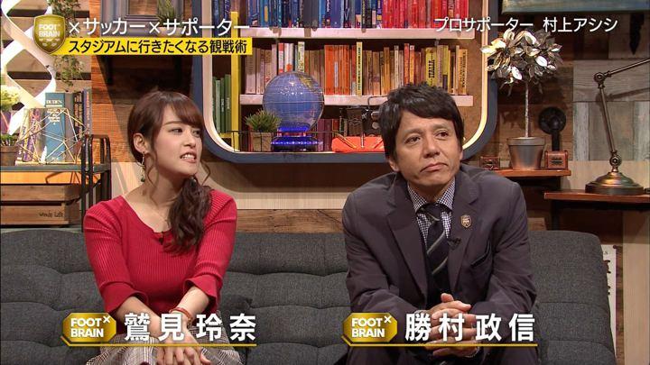 2018年11月03日鷲見玲奈の画像56枚目
