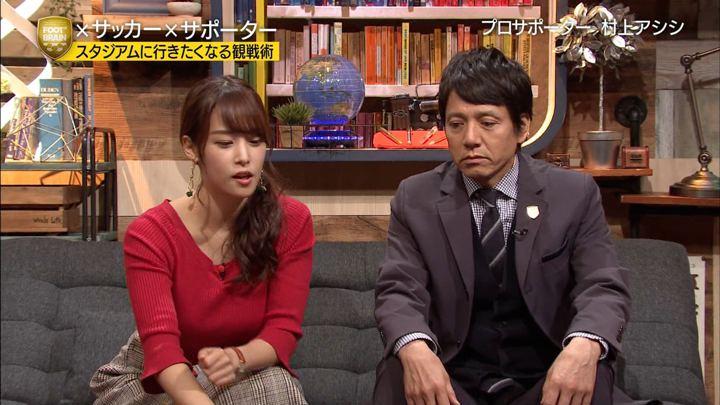 2018年11月03日鷲見玲奈の画像58枚目
