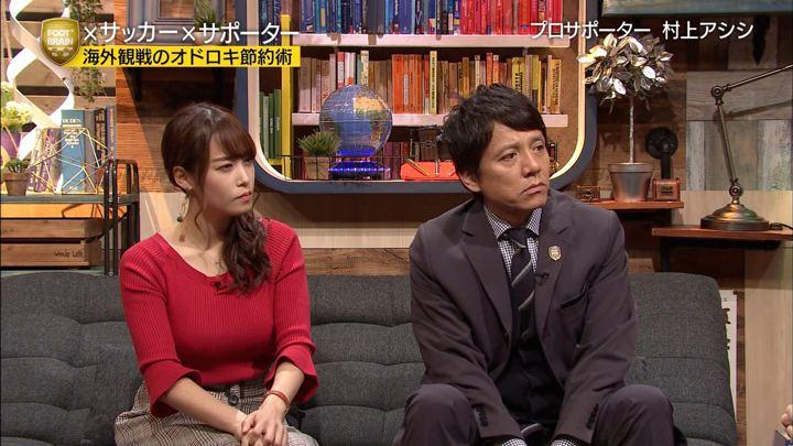 2018年11月03日鷲見玲奈の画像60枚目