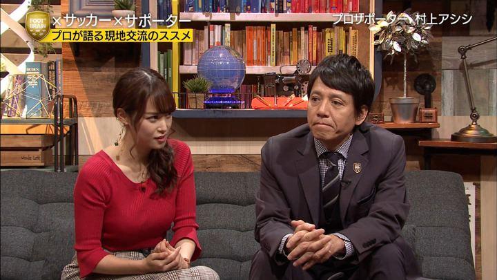 2018年11月03日鷲見玲奈の画像63枚目