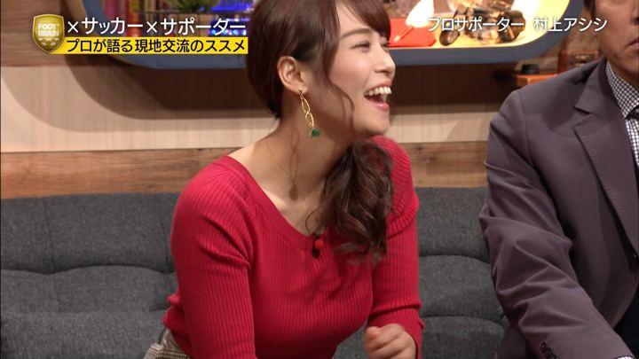 2018年11月03日鷲見玲奈の画像66枚目