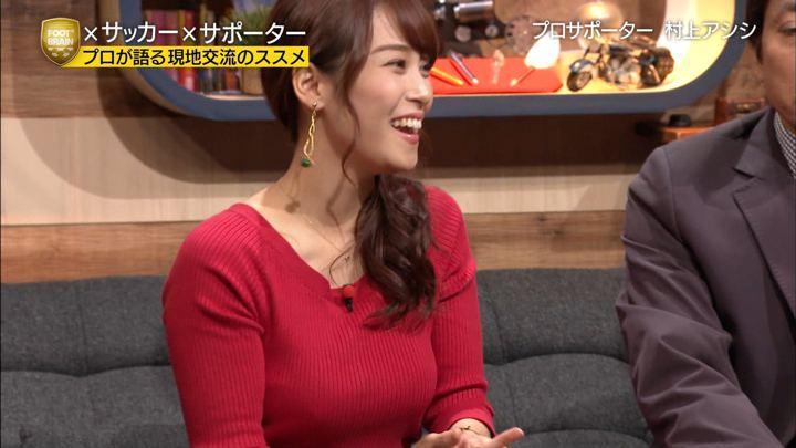 2018年11月03日鷲見玲奈の画像67枚目