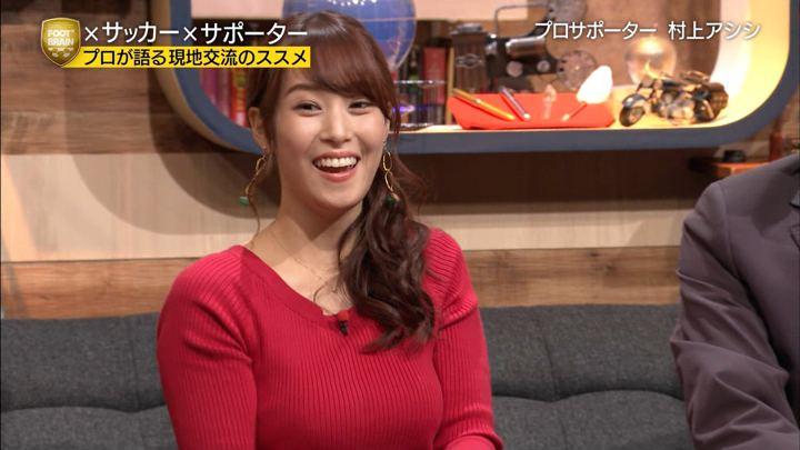 2018年11月03日鷲見玲奈の画像68枚目
