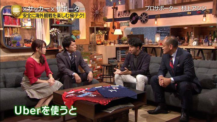 2018年11月03日鷲見玲奈の画像73枚目