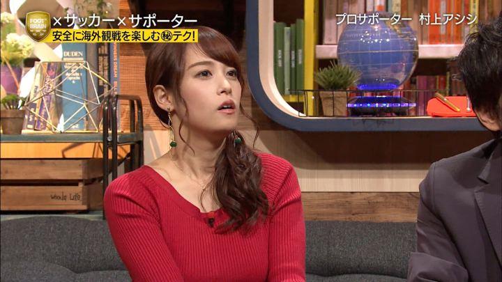 2018年11月03日鷲見玲奈の画像74枚目