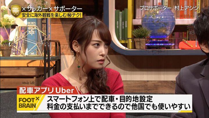 2018年11月03日鷲見玲奈の画像75枚目