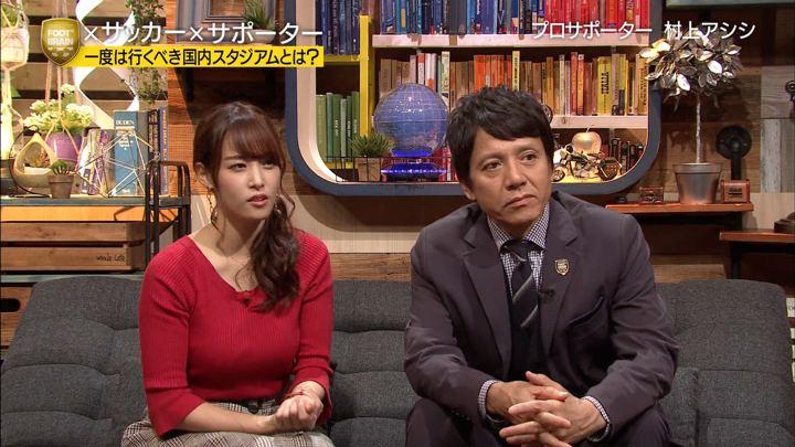 2018年11月03日鷲見玲奈の画像76枚目
