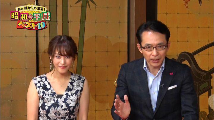 2018年11月05日鷲見玲奈の画像01枚目