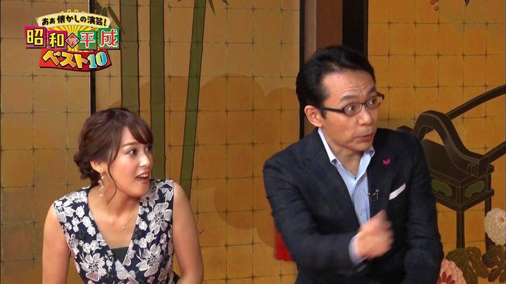 2018年11月05日鷲見玲奈の画像05枚目