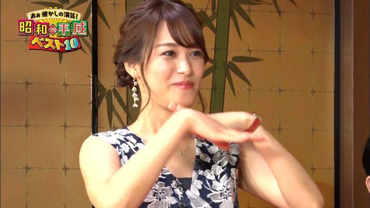 2018年11月05日鷲見玲奈の画像10枚目