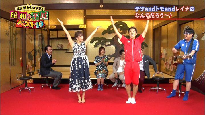 2018年11月05日鷲見玲奈の画像15枚目