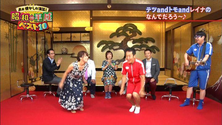 2018年11月05日鷲見玲奈の画像19枚目