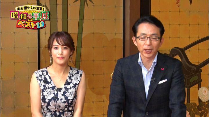 2018年11月05日鷲見玲奈の画像31枚目
