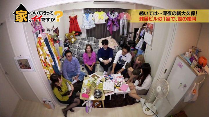 2018年11月07日鷲見玲奈の画像03枚目