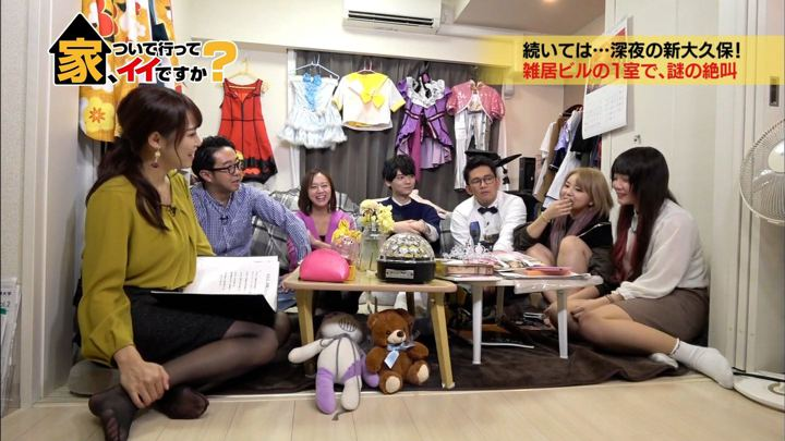 2018年11月07日鷲見玲奈の画像04枚目