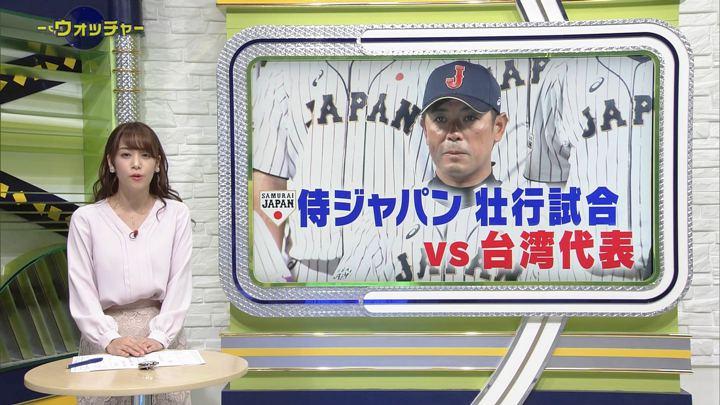 2018年11月07日鷲見玲奈の画像10枚目
