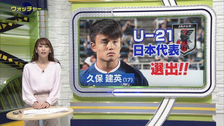 2018年11月07日鷲見玲奈の画像11枚目