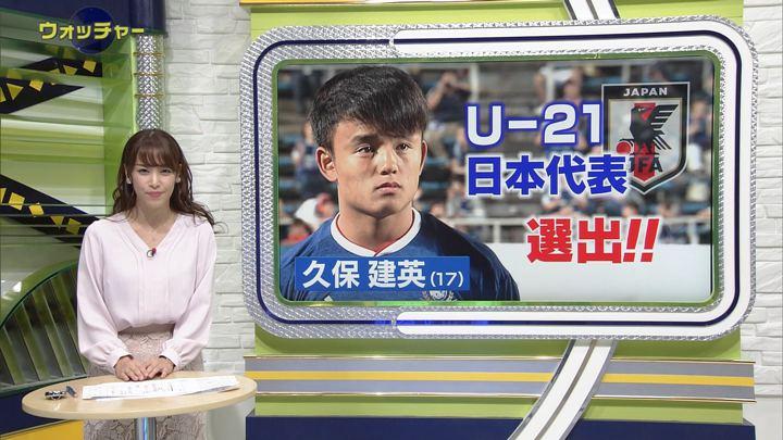 2018年11月07日鷲見玲奈の画像12枚目