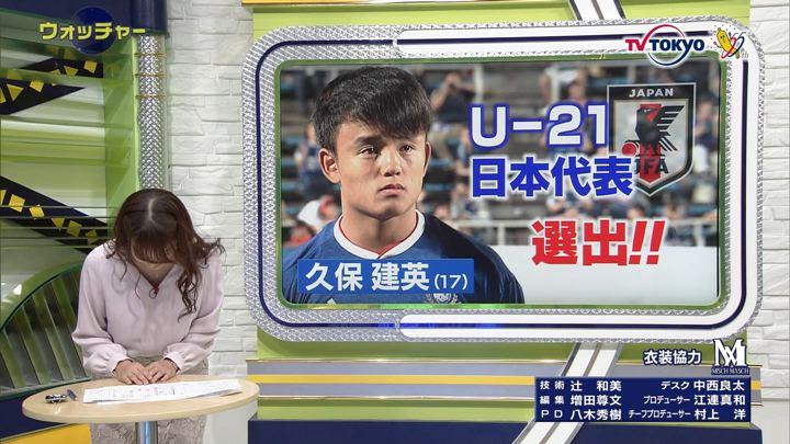 2018年11月07日鷲見玲奈の画像13枚目