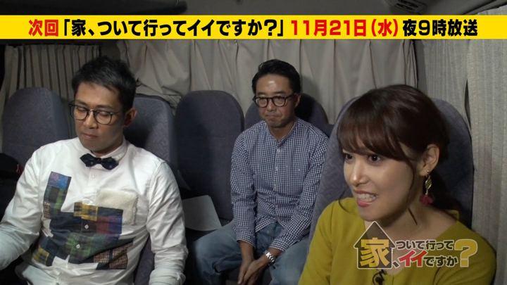 2018年11月12日鷲見玲奈の画像05枚目