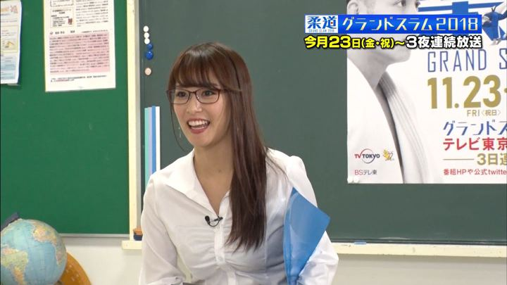 2018年11月14日鷲見玲奈の画像17枚目