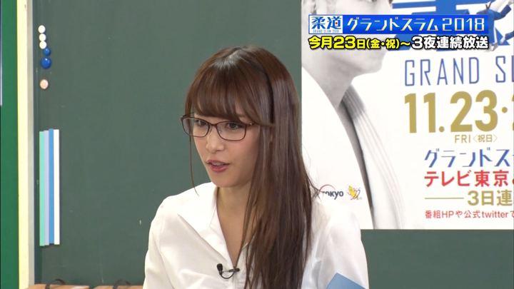 2018年11月14日鷲見玲奈の画像19枚目