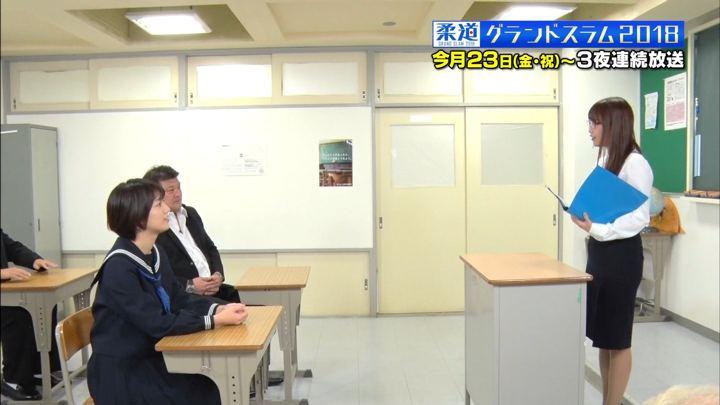 2018年11月14日鷲見玲奈の画像20枚目