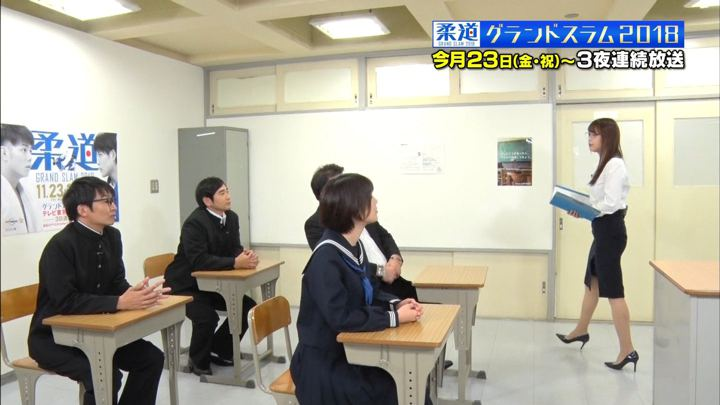 2018年11月14日鷲見玲奈の画像24枚目