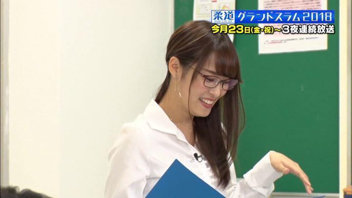 2018年11月14日鷲見玲奈の画像26枚目