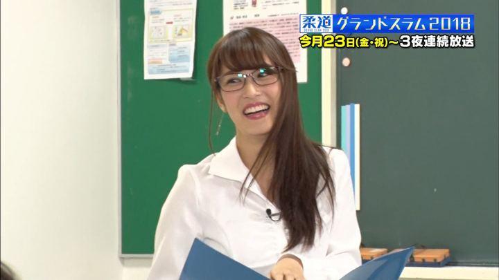 2018年11月14日鷲見玲奈の画像27枚目